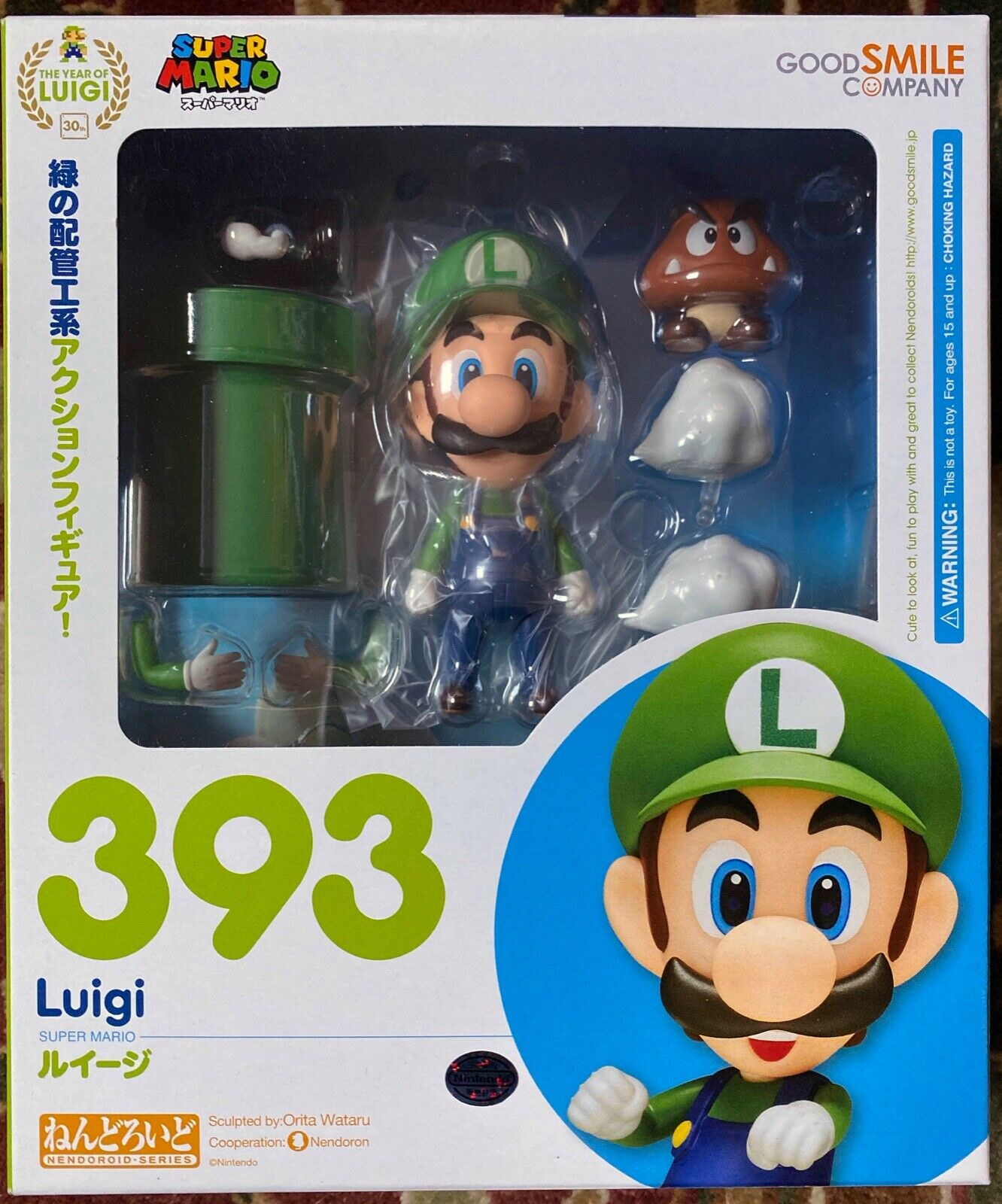 Nendoroid 393 Luigi Super Mario Anime Action Figure Good Smile Action Figure KO