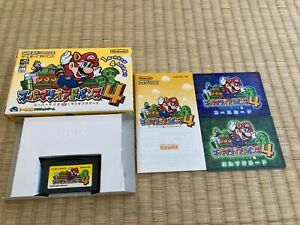 Gameboy-Advance-SuperMarioAdvance-4-with-Box-Manual-Gameboy-Nintendo-gba