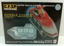 Megahouse Cosmo Fleet Special Super Sentai Ranger Mechanix 2 Goggle V Caesar