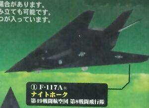 1-144-Doyusha-F-117A-NIGHTHAWK-NO-1-49th-team