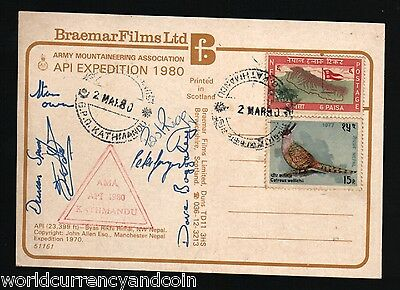 Stamps Asia Nepal 1980 British Great Britain Uk Army Api Mount Everest Expedition Sign Pc