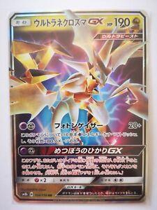 104-150-POKEMON-SM8b-JAPAN-JAPANESE-HOLO-GX-carte-card-game-Ultra-Necrozma