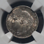 1895A-France-50-Centimes-NGC-MS-65 thumbnail 2