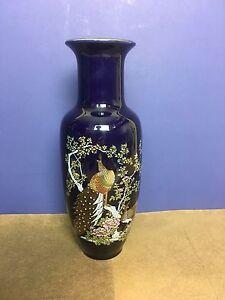 Vintage-JAPAN-Porcelain-COBALT-BLUE-10-1-2-034-CYLINDER-VASE-Gold-Peacock