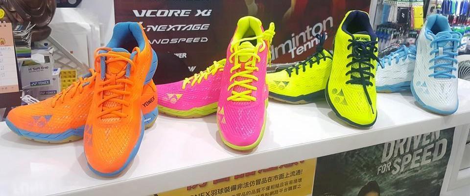 Yonex Aerus Zapatos, Yonex SHB-al _ Yonex SHB al _ o Yonex SHB-am _ Lcw Zapatos