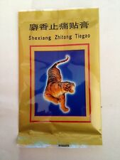Original Chinesisches Tiger Wirkstoff Pflaster Balm Muskel Schmerzen Verspannung