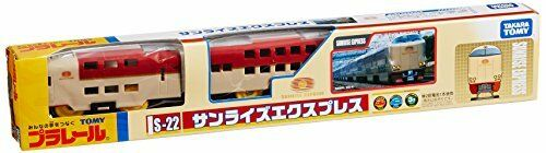 TOMY Plarail S-22 Sunrise Express Japan
