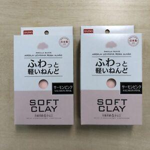 2-Set-Daiso-Japan-soft-clay-Salmon-Pink-Arcilla-Suave-Lightweight-Craft-Work