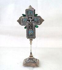 ANTIQUE ORTHODOX CHURCH CROSS SILVER ENAMEL RUSSIAN, GREEK, SERBIAN 18TH CENTURY