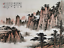 Excellent-Chinese-Waterfull-Landscape-Scroll-Paintings-By-Huang-Junbi-QAZ38 縮圖 4