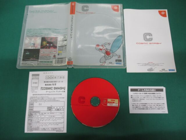 SEGA Dreamcast -- cosmic SMASH -- JAPAN. GAME Clean & Work fully. 34912