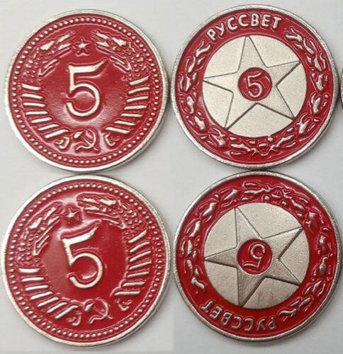 Scythe PROMO #17-15 métal 5 $ rouge pièces
