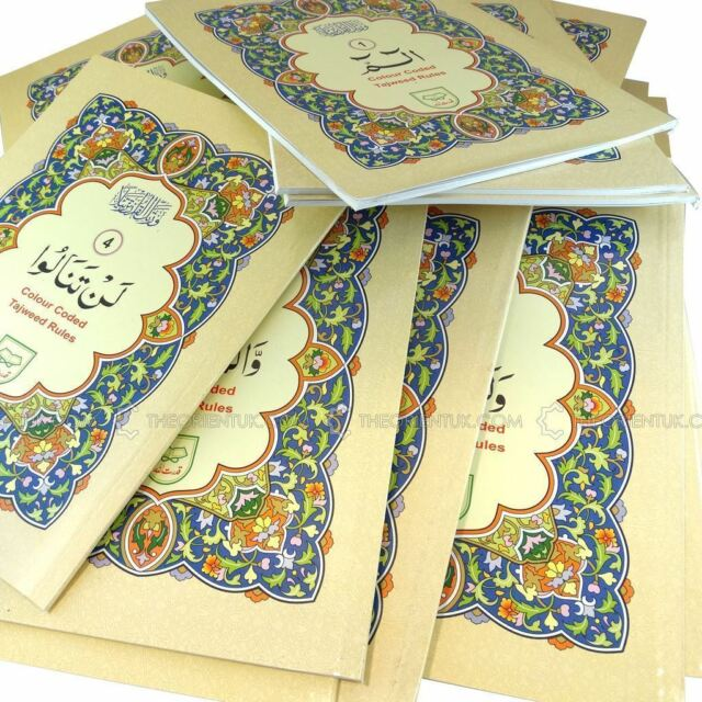Complete Quran Qur'an 30 Para Parts Juz 9 Lines Black or Colour Coded  Tajweed