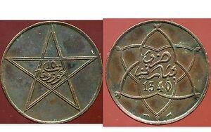 PréCis Maroc 10 Mazunas1340-1911 ( Poissy ) Ttb ( Bis )