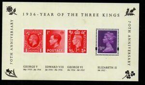 Great Britain Sc MH323a 2006 £3 machin 3 kings  stamp souvenir sheet mint NH