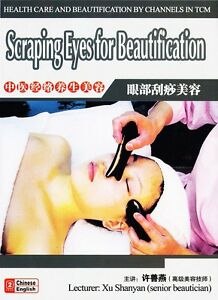 Health-Care-amp-Beautification-channels-TCM-Scraping-Eyes-for-Beautification-DVD