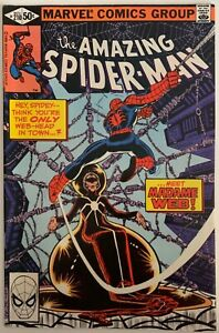 1980-Amazing-Spider-Man-210-1st-Appearance-Of-Madame-Web-Movie