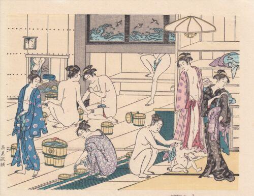 Vintage Torii Kiyonaga BATHHOUSE WOMEN Woodblock Print