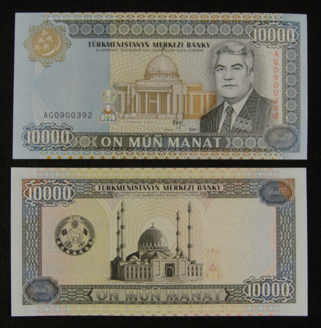 Turkmenistan BANKNOTE 10000 Manat 1999 UNC