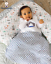 Hip Dysplasia Baby Sleeping Bag