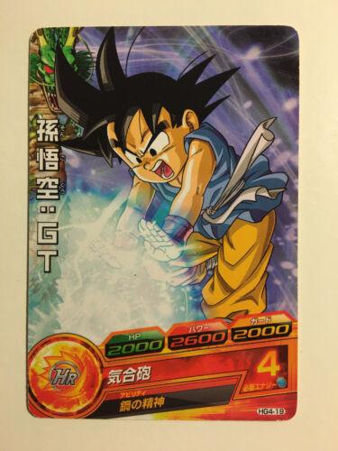 Dragon Ball Heroes HG4-19