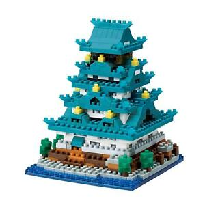 TempéRé Kawada Nanoblock Nbh_173 Osaka Castle - 520pcs Laissons Nos Produits Aller Au Monde