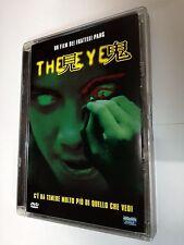 The Eye (Thriller 2002) DVD film di Danny Pang - Super Jewel Box