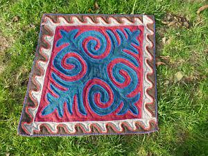 0,70 x 0,70m Filz Teppich Shirdak Schirdak Shyrdak Kirgisistan tappeto rug Kilim