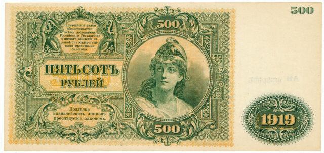 RUSSIA - 500 Rubles 1919. PS440, aUNC-UNC. (R026)