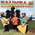 Kalinka [1999] by Balalaika-Ensemble Wolga (CD, Apr-1999, Arc Music)