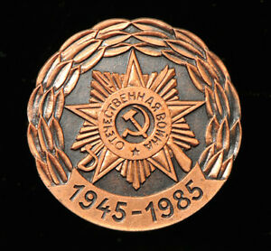 Soviet-Russian-USSR-40-year-WW2-Victory-order-of-the-patriotic-war-pin-badge