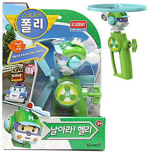 Robocar poli helly fly toy helicopter hand launcher characters children kid gift 4891813833154 - Robocar poli heli ...