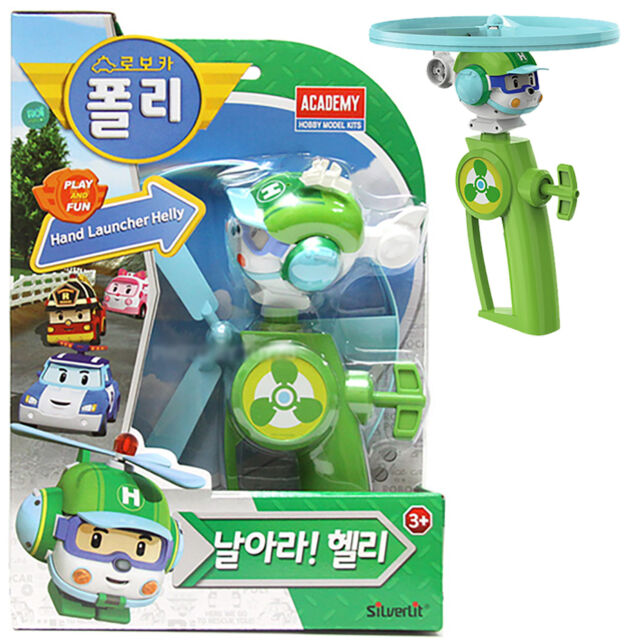 Robocar Poli Helly Fly Toy Helicopter Hand Launcher Characters Children Kid Gift