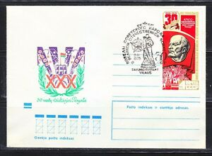 Soviet-Russia-1975-cover-30th-anniv-Lithuanian-SSR-Liberation-Lenin-WW2-Vilnius
