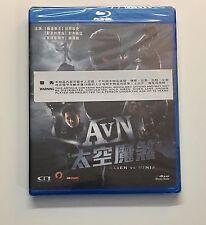 NEW 2010 Japanese Movie REGION A Blu-Ray Alien vs. Ninja - Shuuji Kashiwabara