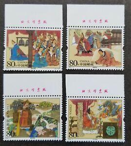 [SJ] China Stories Of Idioms I 2004 Bird Shell Dragon Literature (stamp) MNH