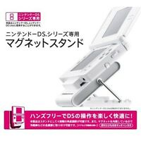 Brand Nintendo Ds/nds Lite Magnetic Stand W/stylus Us Seller Japan Import