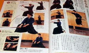 Japanese swordsmanship book japan swordplay fencing kendo kenjutsu katana #0342
