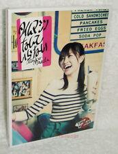 AKB48 Atsuko Maeda Time Machine Nante Iranai 2013 Taiwan CD+DVD (Type A)