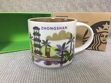 New Starbucks 2018 China YAH Lanzhou You Are Here Mug