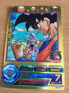 Carte Dragon Ball Z DBZ Dragon Ball Heroes Galaxy Mission Part SP #GPJ-07 Promo