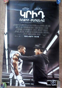 2015 CREED Original Foreign Lang. Movie Film POSTER Lmtd Rocky STALLONE & JORDAN