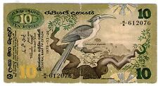 Sri Lanka 10 Rupees Rare 1979