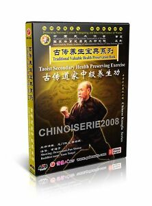 Taoist-Qigong-Taoist-Secondary-Health-Preserving-Exercise-by-Xuan-Tongzi-DVD