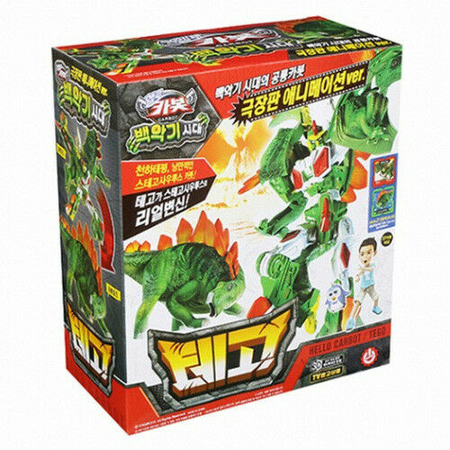 SONOKONG Hello Carbot The Cretaceous Period Tego Transformer Robot Toy