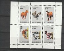 Kalmykia - MNH - Dieren/Animals/Tiere  (Paarden/Horses/Pferde)