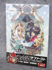 AR TONELICO II 2 Melody Metafalica Player's Bible Game Guide Book Japan PS2 EB*