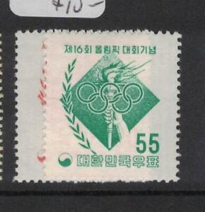 Acheter Pas Cher La Corée Sc 229-30 Neuf Sans Charnière (10dvg)