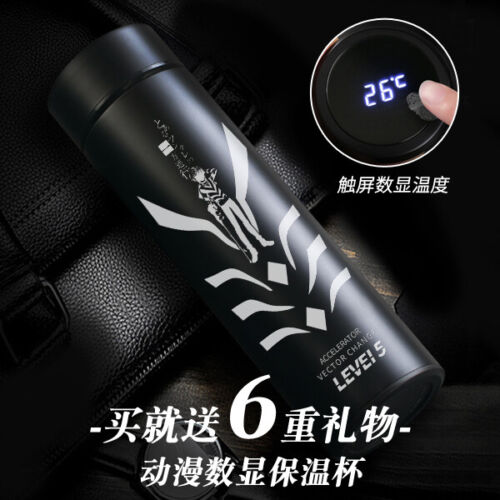 A Certain Scientific Accelerator Portable Water Bottles Travel Cups Gift 500ML