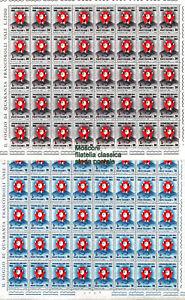 FidèLe Italia - 1963 - Croce Rossa - Sassone N.963/964 - Fogli - Mnh Les Catalogues Seront EnvoyéS Sur Demande